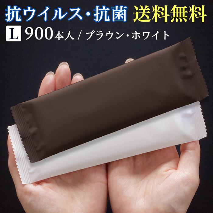 紙おしぼり 抗菌 コロナ